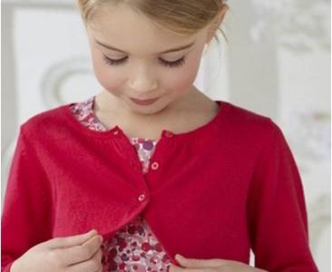 Visita la tienda online Vertbaudet para comprar la mejor ropa de niños