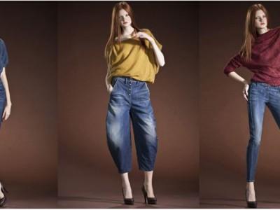Los diferentes modelos de jeans Miss Sixty