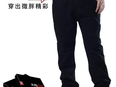Consejos para comprar tallas grandes en ropa para hombre