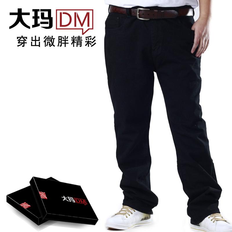 tallas grandes en ropa para hombre