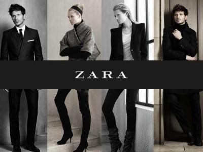 Zara, la mejor tienda online en España