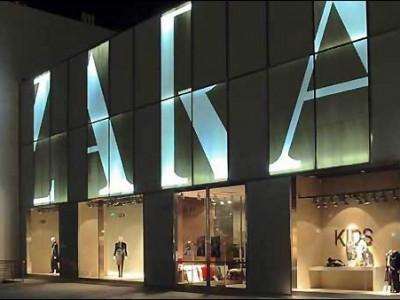 Tiendas de moda en Madrid, grandes marcas