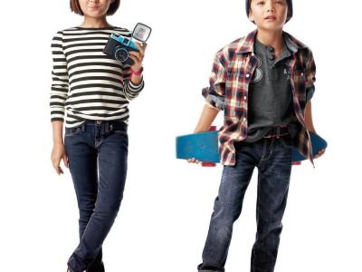 Ropa de niños online de clase y calidad
