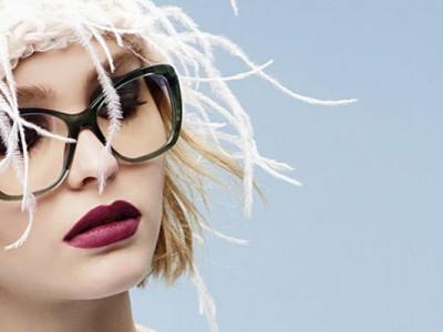 Lily Rose Depp ¿Nace un nuevo icono de moda?